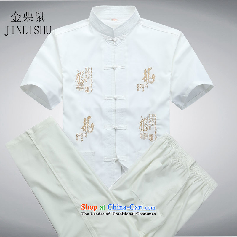 Kanaguri Mouse middle and old age home leisure China wind Kit Chinese Men's Mock-Neck short-sleeved blouses father load Tang White Kit聽XL