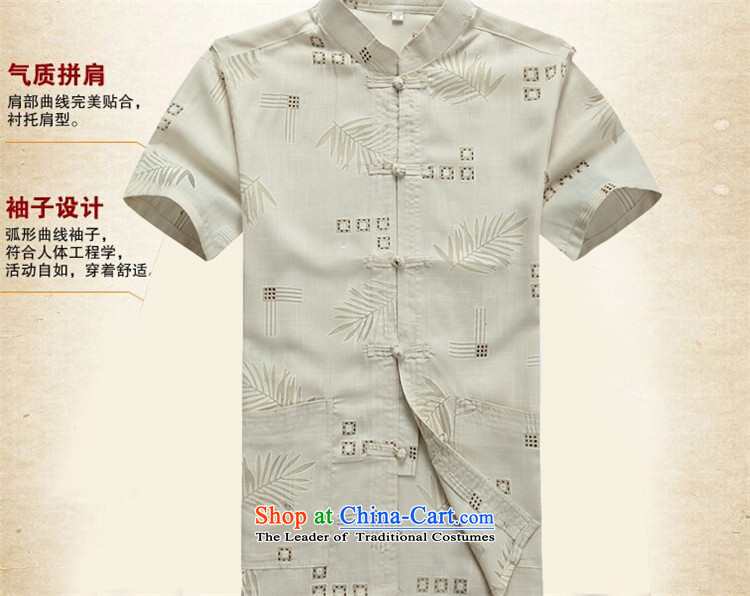 Hiv Rollet China wind Mock-Neck Shirt clip retro-Tang dynasty MEN'S NATIONAL wind short-sleeved shirt with whiteXXL picture, prices, brand platters! The elections are supplied in the national character of distribution, so action, buy now enjoy more preferential! As soon as possible.