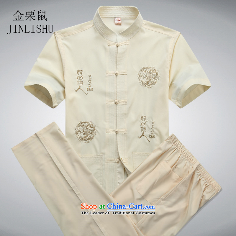 Kanaguri mouse men in the national costumes of older men Tang dynasty short-sleeve kit for summer beige kit XXL