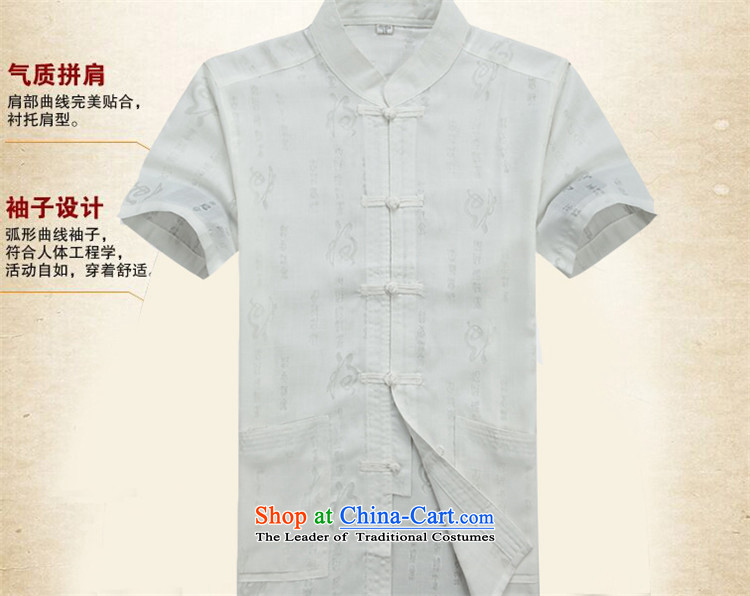 Hiv Rollet New Tang dynasty male short-sleeved summer Kit Chinese leisure large well field Tang dynasty cotton linen men t-shirt, beige Tang dynasty聽XXL picture, prices, brand platters! The elections are supplied in the national character of distribution, so action, buy now enjoy more preferential! As soon as possible.