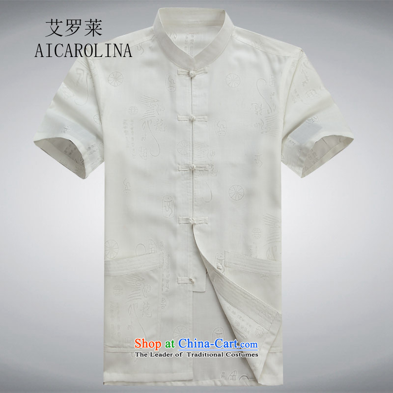 Hiv Rollet 2015 Summer new middle-aged man Tang dynasty collar disc detained Tang dynasty leisure short-sleeve ball-Service White聽S