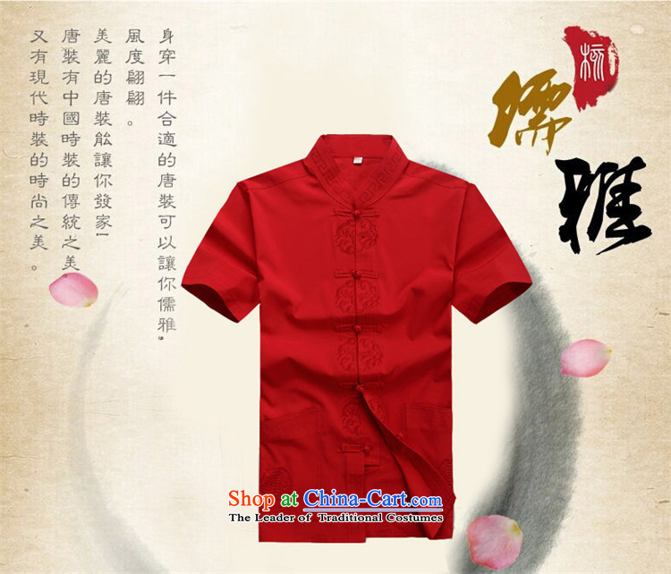 Hiv Rollet men short-sleeved T-shirt package for older men Tang Dynasty Tang dynasty cotton summer short-sleeved shirt increase male beige kit聽XL Photo, prices, brand platters! The elections are supplied in the national character of distribution, so action, buy now enjoy more preferential! As soon as possible.