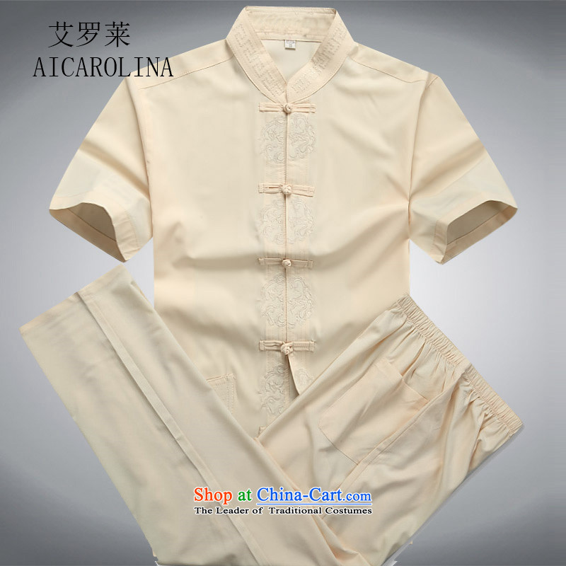 Hiv Rollet men short-sleeved T-shirt package for older men Tang Dynasty Tang dynasty cotton summer short-sleeved shirt increase male beige kit XL