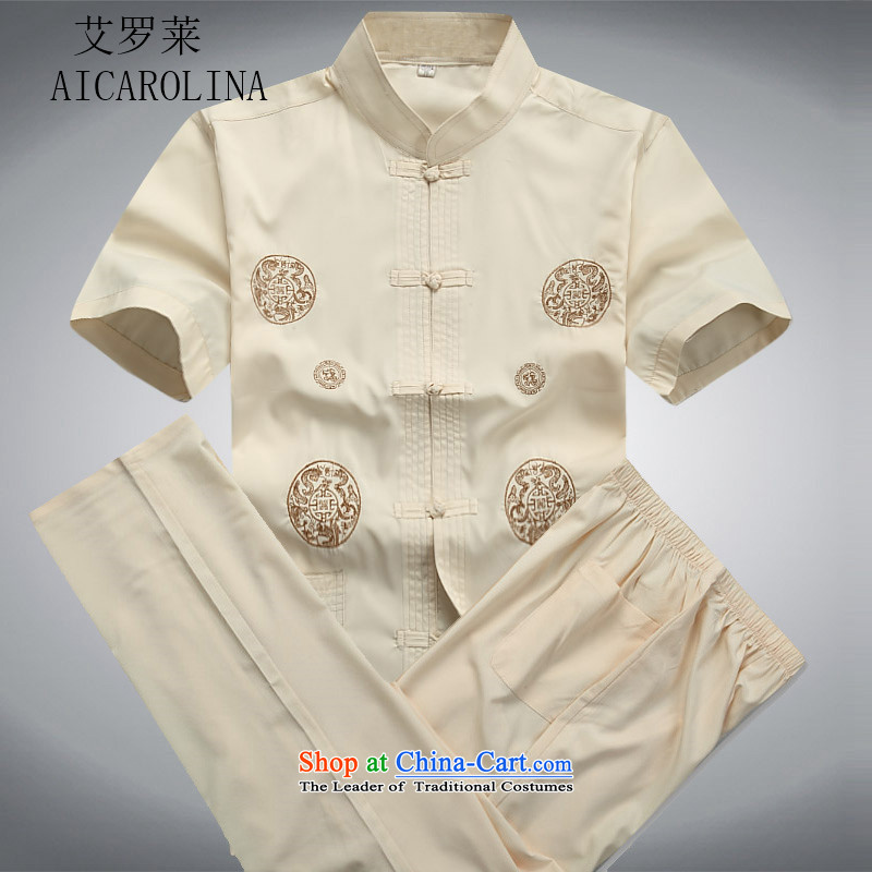 Hiv Rollet summer men Tang Dynasty Package in the summer of older men in spring and autumn Tang dynasty boxed long-sleeved national costumes Chinese grandfather boxed kit beige?S