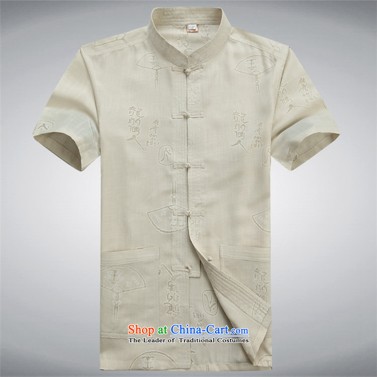Kanaguri mouse in Tang Dynasty older men and short-sleeved shirt older older persons summer load men dad grandpa blouses white聽S picture, prices, brand platters! The elections are supplied in the national character of distribution, so action, buy now enjoy more preferential! As soon as possible.