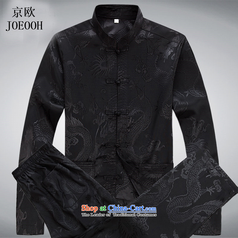 The elderly in the OSCE  Putin, men's long-sleeved Tang Dynasty Yoshihisa birthday father replacing national leisure wears martial shirt Han-black kit燬