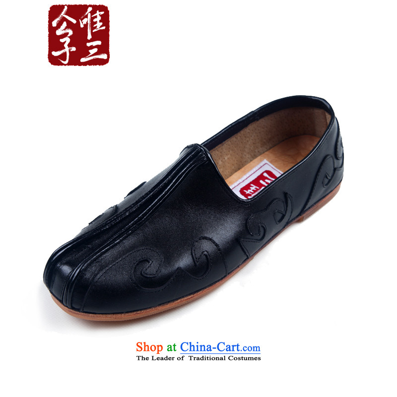 Cd3 China FENG PING step Sean Lau traditional head in the clouds shower Shoes, Casual Shoes monks shoes stylish zen shoes psoriasis men's shoes black?43