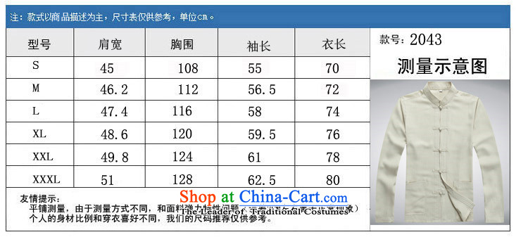 Beijing Summer Europe New Tang Dynasty Men's Long-Sleeve men of older persons in the Han-China wind Long-sleeve kit gray suit聽XXL picture, prices, brand platters! The elections are supplied in the national character of distribution, so action, buy now enjoy more preferential! As soon as possible.