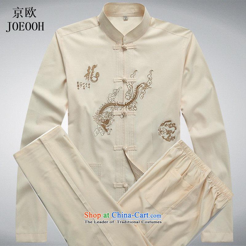The elderly in the euro Beijing Spring Loaded Tang new long-sleeved Kit Chinese collar up large tie embroidery of older persons in the kit and beige Kit?L