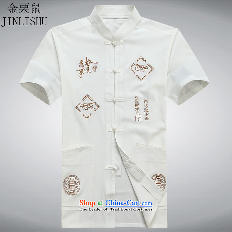 Kim Gopher summer, older men Tang dynasty short-sleeved Tang Dynasty Chinese ethnic Han-T-shirt white?S