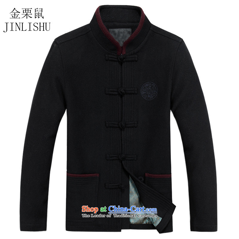 Kanaguri Mouse China wind spring men of older persons in the Tang dynasty a spring men Chinese tunic jacket navy blue聽XXXL, kanaguri mouse (JINLISHU) , , , shopping on the Internet