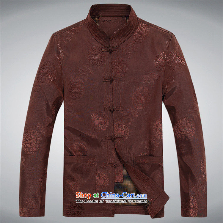 Kanaguri mouse in older men spring coat China wind up charge-back collar pure cotton jacket middle-aged men and Tang dynasty Chinese tunic and color聽pictures, prices, XXL brand platters! The elections are supplied in the national character of distribution, so action, buy now enjoy more preferential! As soon as possible.