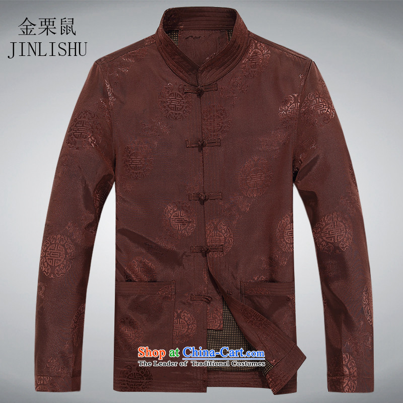 Kanaguri mouse in older men spring coat China wind up charge-back collar pure cotton jacket middle-aged men and Tang dynasty Chinese tunic and color聽XXL, kanaguri mouse (JINLISHU) , , , shopping on the Internet