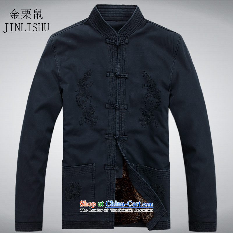 Kanaguri mouse men Tang jacket pure cotton collar in elderly men casual jacket Dark Blue聽M
