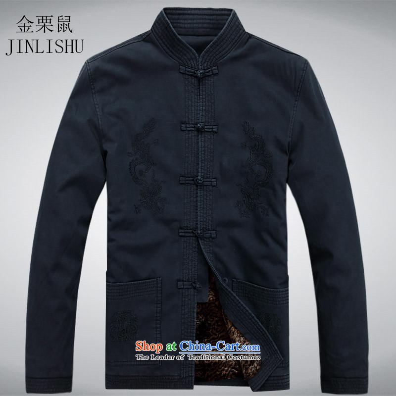 Kanaguri mouse men Tang jacket pure cotton collar in elderly men casual jacket聽, dark blue kanaguri mouse (JINLISHU) , , , shopping on the Internet
