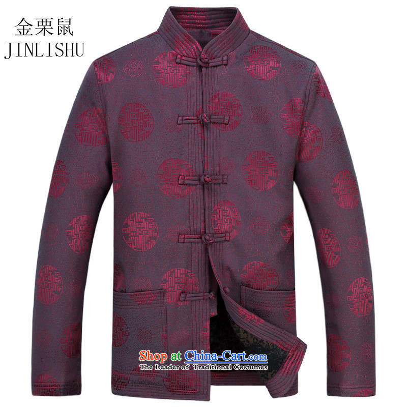 Kanaguri mouse in the new elderly men Tang dynasty men jacket coat Chinese Disc spring clip Large Tang RED M