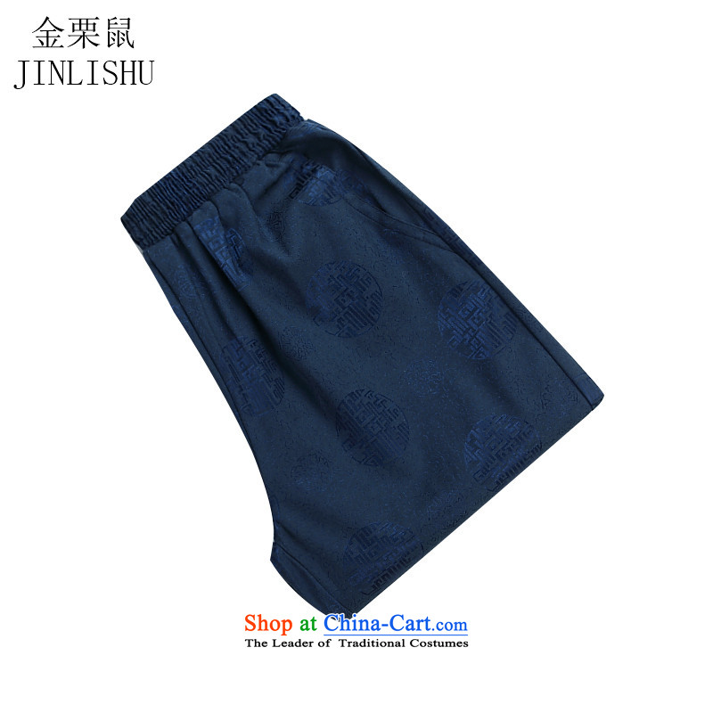 Kanaguri Mouse New China Wind Pants elastic waist Tang straight men casual pants comfortable dark blue燲XL
