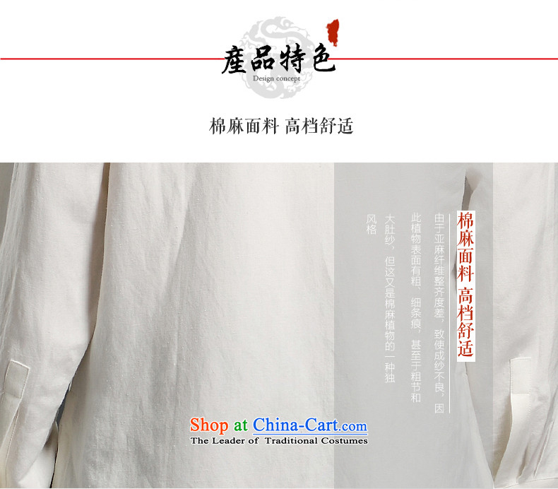 Renowned Tang replacing men China wind loading long-sleeved ethnic Autumn Chinese collar new Chinese tunic tray clip Han-men and Kung Fu shirt White聽4XL Photo, prices, brand platters! The elections are supplied in the national character of distribution, so action, buy now enjoy more preferential! As soon as possible.