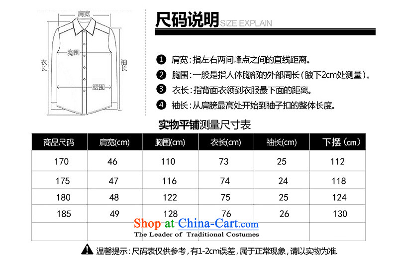 Renowned men 2015 Summer new middle-aged man Tang dynasty short-sleeved cotton linen Tang dynasty loose Breathable white short-sleeved T-shirt (185)Where the pictures, price movements, brand platters! The elections are supplied in the national character of distribution, so action, buy now enjoy more preferential! As soon as possible.