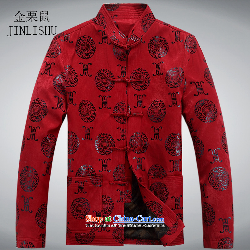 Kanaguri mouse spring men Tang jacket from older Men's Mock-Neck Shirt, National Chinese spring coat large red燤