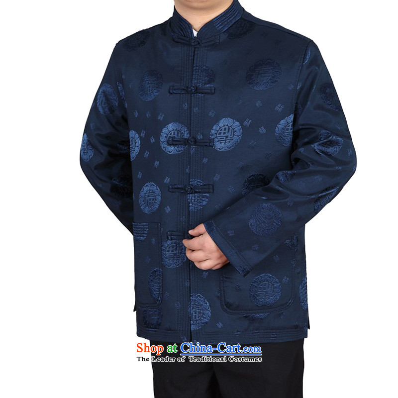 Hiv middle-aged men Rollet Tang dynasty new leisure Chinese Men's Long-Sleeve Jacket China wind Blue聽M HIV ROLLET (AICAROLINA) , , , shopping on the Internet