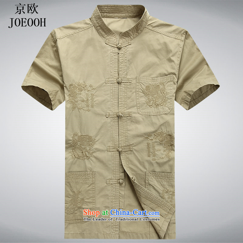 The elderly in the OSCE Kyung Tang dynasty male short-sleeved T-shirt China wind older persons clothes exercise clothing father jackets cardigan khaki?XXXL