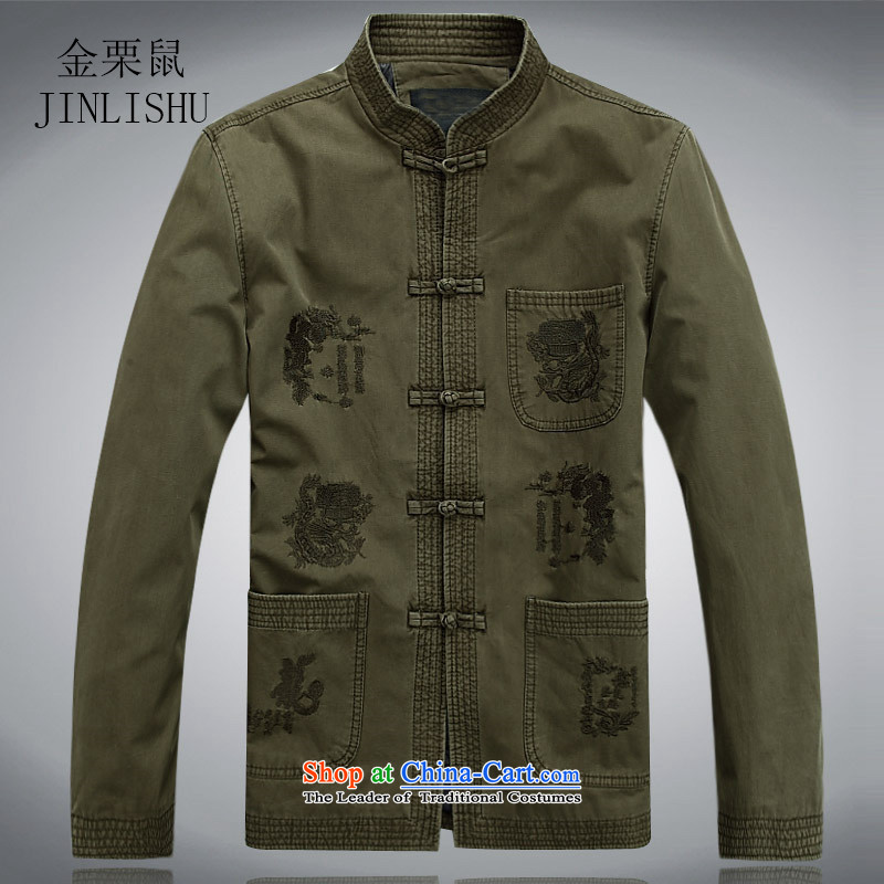 Kanaguri mouse spring and summer men in long-sleeved Tang Dynasty Tang dynasty older men and elderly long-sleeved jacket Tang men green XXL
