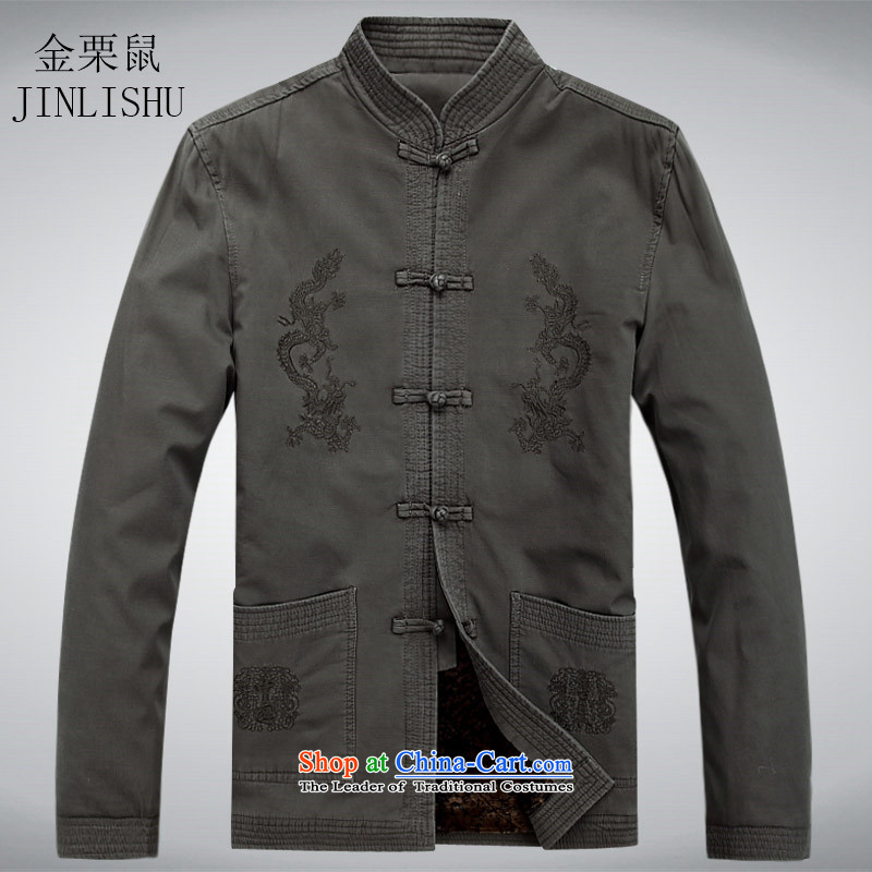 Kanaguri Mouse Men's Mock-Neck Shirt clip loaded disc Tang long-sleeved shirt, forming the basis of Chinese shirt spring Light Gray燣