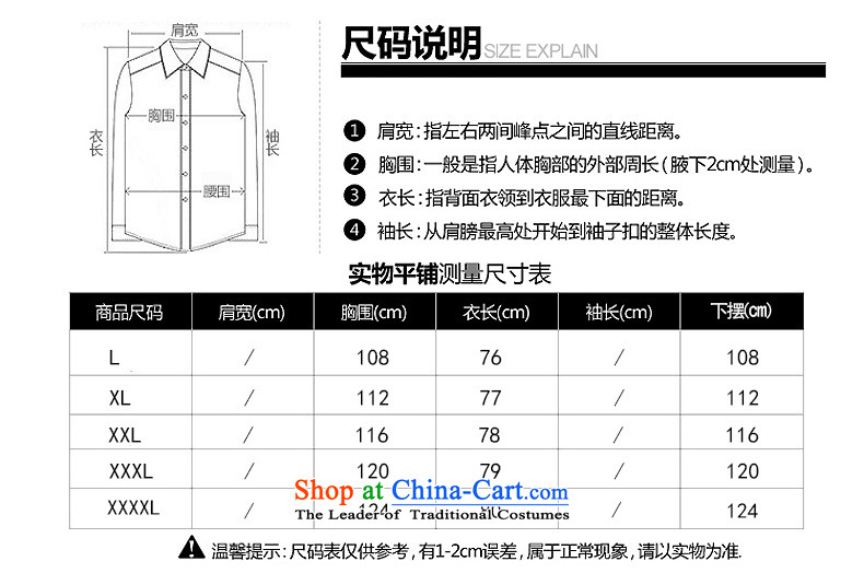 Renowned Tang replacing men's leisure printed cloth short-sleeved shirt linen china wind male cotton linen clothes men's summer White XXL picture, prices, brand platters! The elections are supplied in the national character of distribution, so action, buy now enjoy more preferential! As soon as possible.