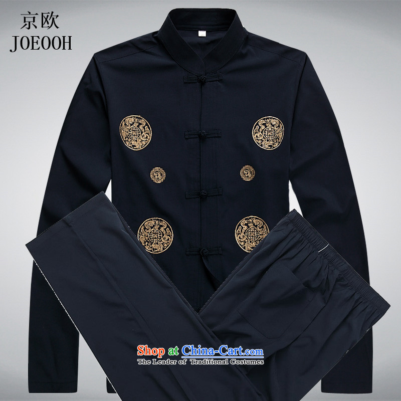 Beijing Summer Europe men Tang Dynasty Package of older persons in long-sleeved China wind Men's Mock-Neck Chinese practice suits, dark blue kit  S