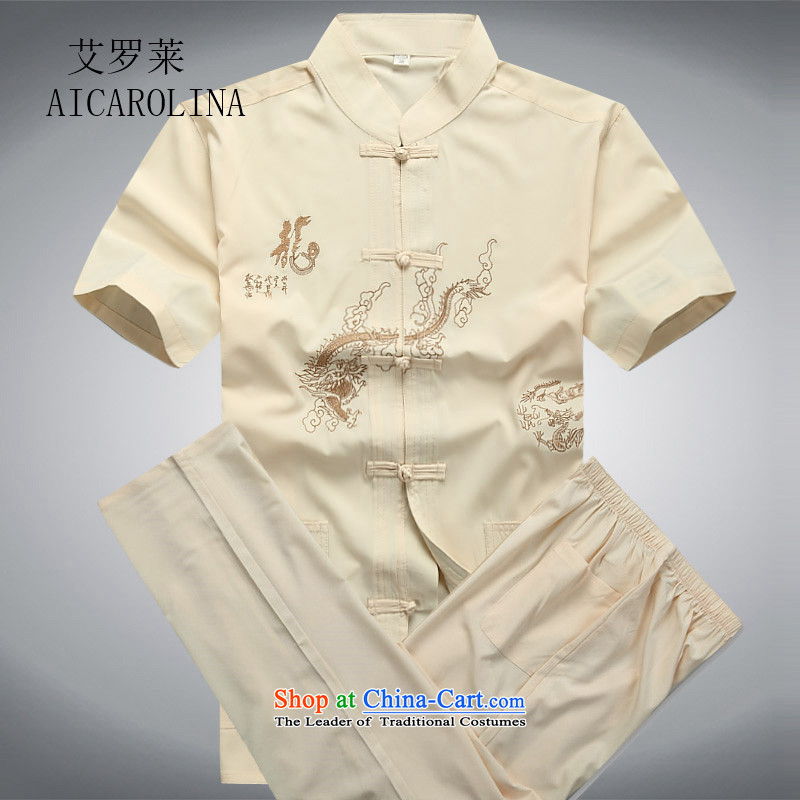 Rollet summer of HIV Tang dynasty in older men Tang Kit casual short-sleeved large relaxd father replacing m Yellow Kit L