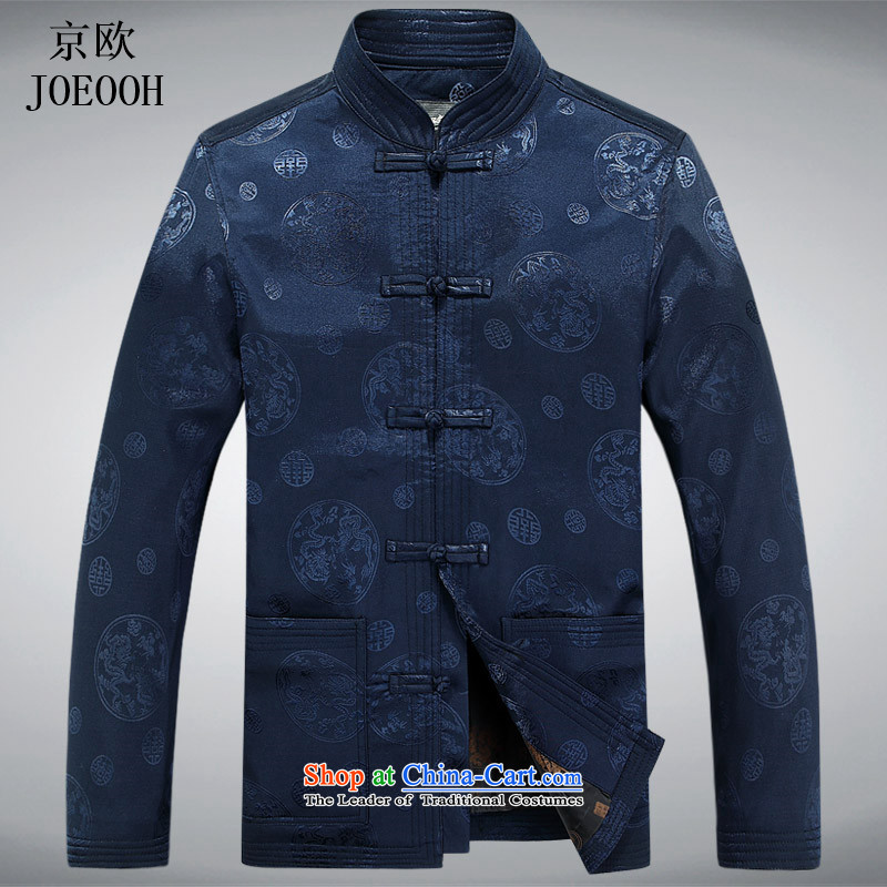 Beijing Spring 2015 OSCE men of older persons in the Tang long-sleeved blouses and autumn clothes for men and boys jacket blue�XL