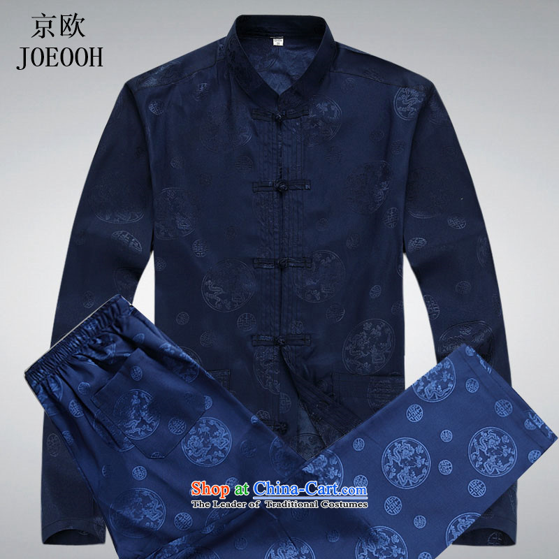 The elderly in the OSCE Kyung Tang dynasty and long-sleeved Kit Chinese grandfather boxed summer blouses pants older persons men Blue Kit聽L