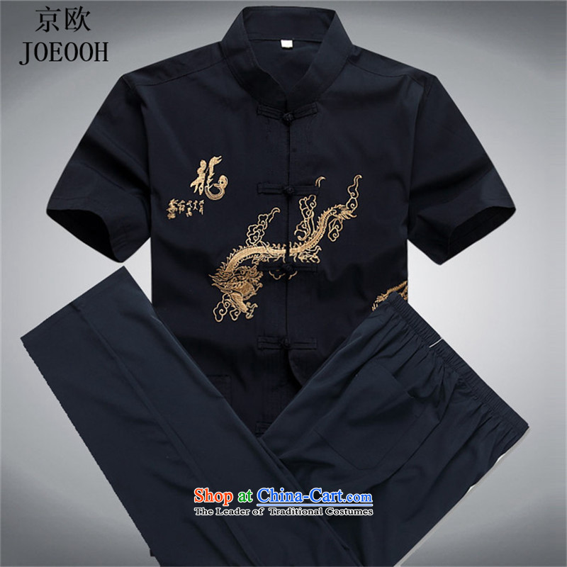 Beijing Summer OSCE men in older father Tang dynasty short-sleeved ethnic Chinese dragon men xl bundle short-sleeved shirt deep blue packaged?XXL