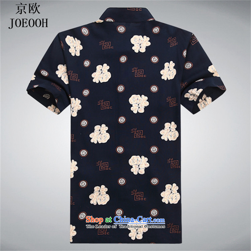 Beijing Europe of older persons in the summer load Tang Tang dynasty short-sleeved T-shirt and summer national costumes and China wind shirt Short-Sleeve Men black聽, L, Putin (JOE OOH) , , , shopping on the Internet
