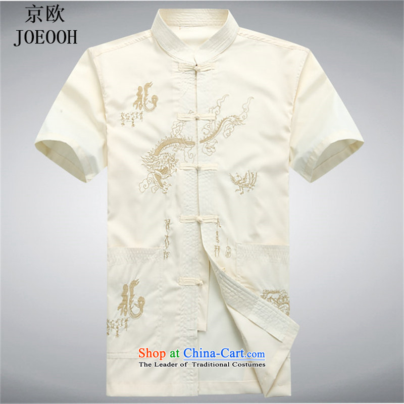 Beijing OSCE men's short-sleeved in Tang Dynasty older summer shirt older persons summer China wind men Tang Dynasty Package Kit聽XXXL, beige (Beijing) has been pressed. OOH JOE shopping on the Internet