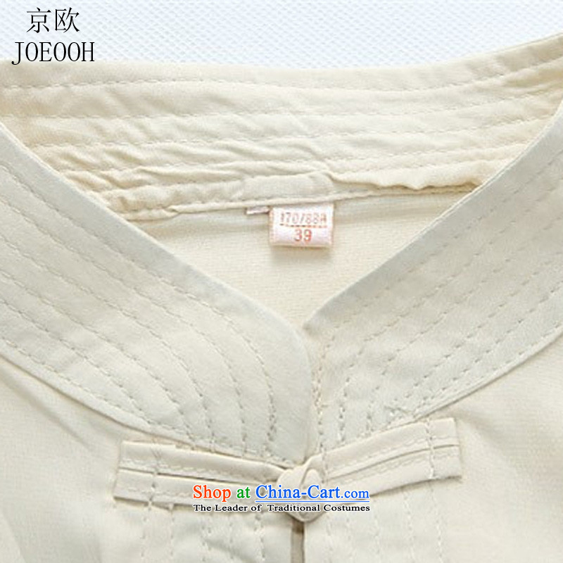 The elderly in the OSCE kyung man Tang dynasty summer short-sleeved Tang Dynasty Package men and the elderly Chinese collar kit father Red Kit聽, M, Putin (JOE OOH) , , , shopping on the Internet