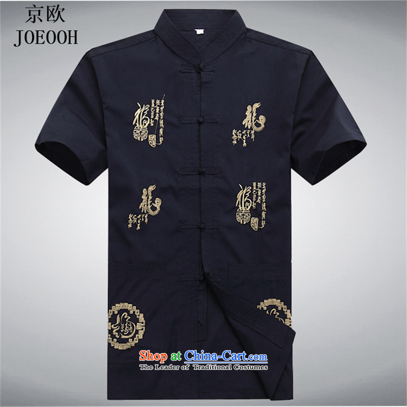 Beijing Europe 2015 Tang dynasty men short-sleeve kit for older persons on Chinese clothing is father detained elderly grandpa spring and summer load Tibetan blue shirt XXL