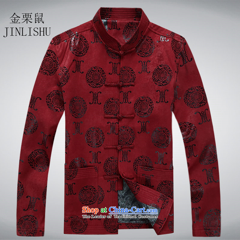Kanaguri mouse of older persons in the Tang dynasty men spring long-sleeved shirt Chinese China Wind Jacket middle-aged men's jackets Tang Red聽XL