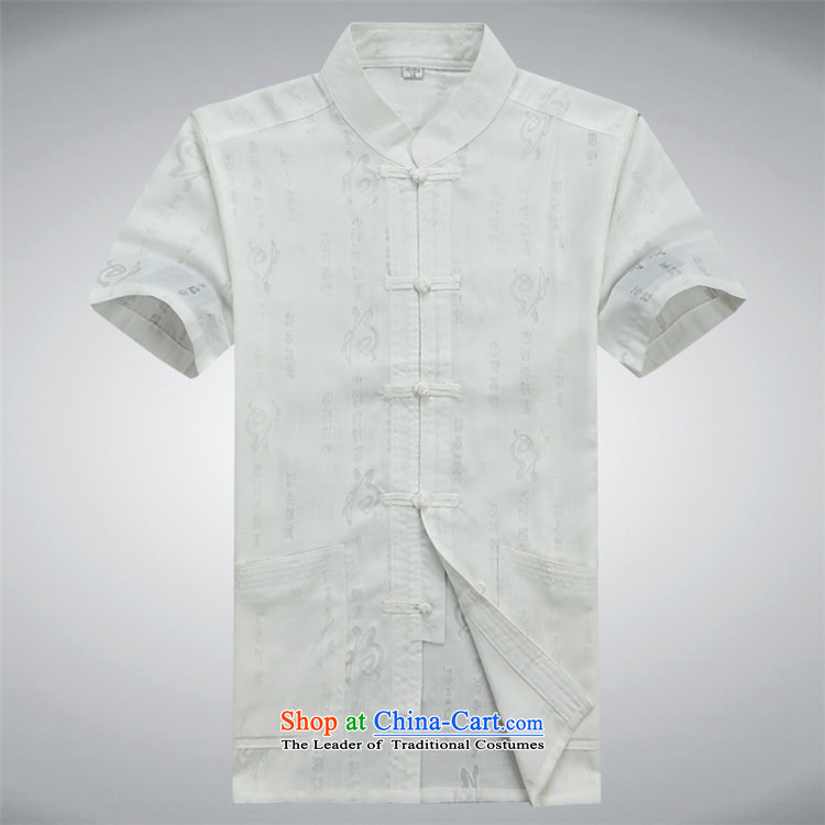 The OSCE, in the summer of beijing older men cotton linen short-sleeved Tang dynasty father jogs casual Kit Han-kung fu shirt ball-white T-shirt聽XXXL Services Pictures, prices, brand platters! The elections are supplied in the national character of distribution, so action, buy now enjoy more preferential! As soon as possible.