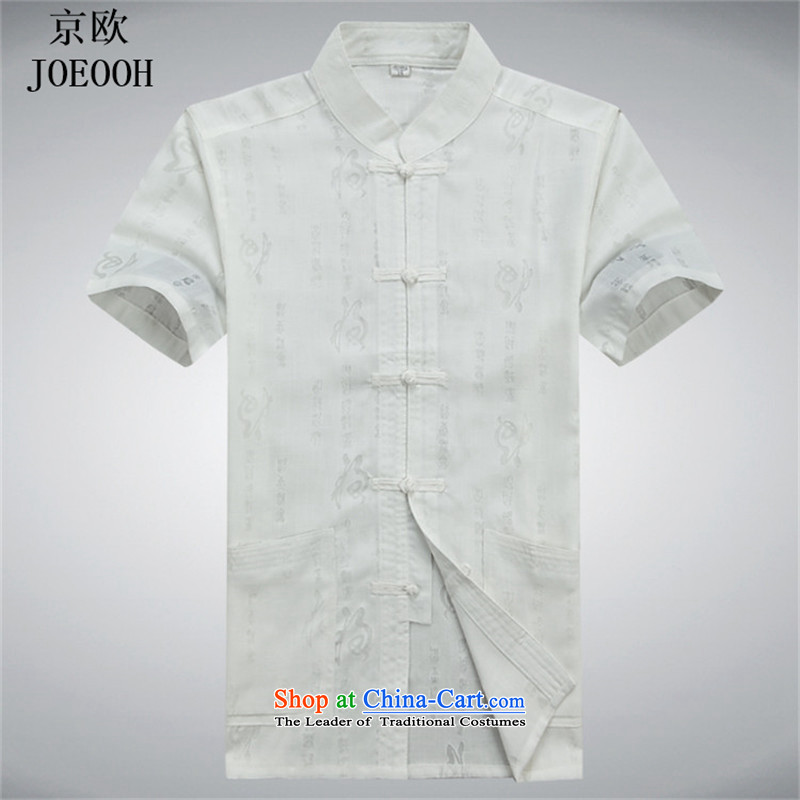 The OSCE, in the summer of beijing older men cotton linen short-sleeved Tang dynasty father jogs casual Kit Han-kung fu shirt ball-white T-shirt燲XXL services