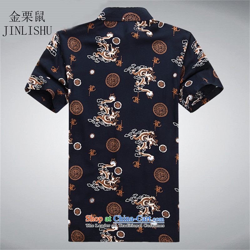 Kanaguri mouse summer men short-sleeved T-shirt summer Tang replacing older men hiding blue聽S