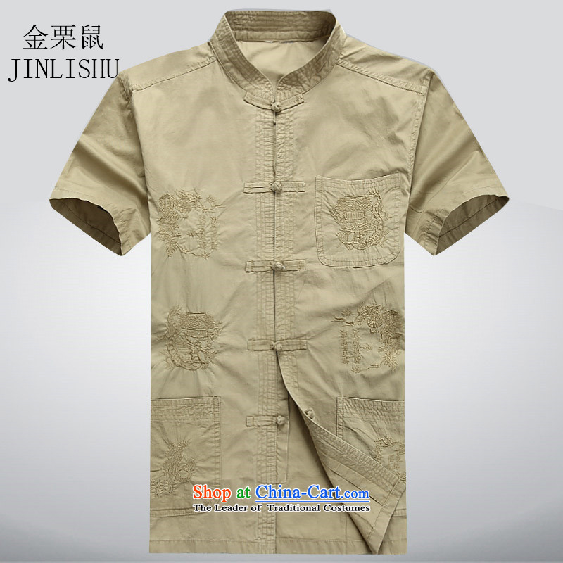 Kanaguri mouse new summer, older men Tang dynasty short-sleeved T-shirt leisure Tang dynasty China wind khaki?XXL