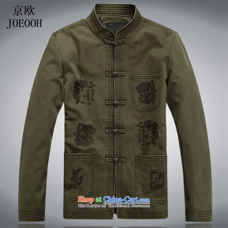 Beijing OSCE Tang jacket during the spring and autumn in men with older_Person_Tang dynasty and long-sleeved top green燣