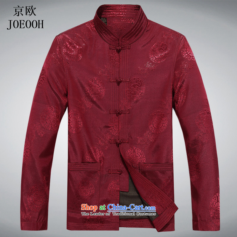Beijing OSCE elderly men loaded autumn clothes older persons Tang Jacket coat disk port in Chinese Tang dynasty older men long-sleeved red?XL