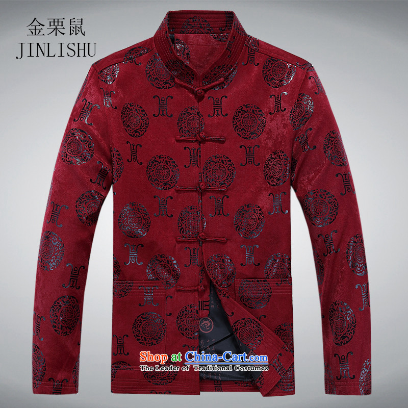 Kanaguri mouse spring men Tang dynasty long-sleeved shirt, older men Tang dynasty tray clip older persons long-sleeved Tang dynasty chestnut horses聽XL