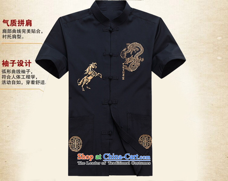 Hiv Rollet short-sleeved shirts in the summer of Tang Dynasty older Men's Shirt father replacing older persons men casual shirts Tang Red聽S picture, prices, brand platters! The elections are supplied in the national character of distribution, so action, buy now enjoy more preferential! As soon as possible.