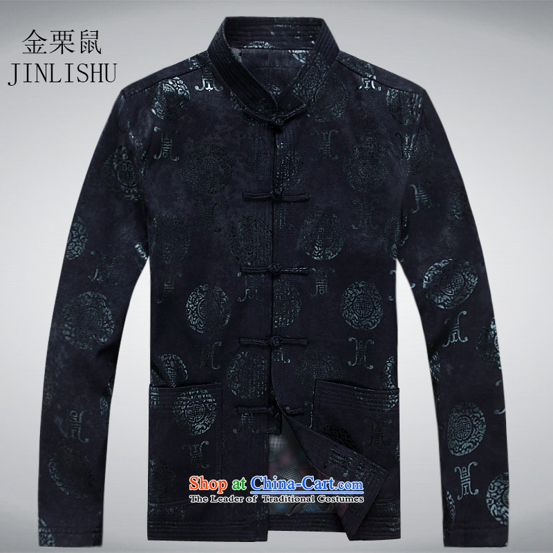 Kanaguri mouse ethnic men Tang dynasty China wind up detained men spring loaded spring long-sleeved shirt, older men's jackets dark blue?L