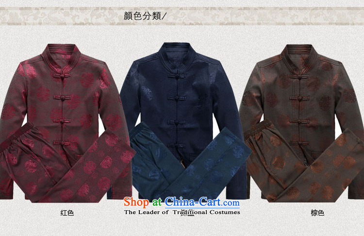 Hiv Rollet men Tang dynasty autumn replacing new Tang Dynasty Package and older persons leisure brown kit聽XL Photo, prices, brand platters! The elections are supplied in the national character of distribution, so action, buy now enjoy more preferential! As soon as possible.