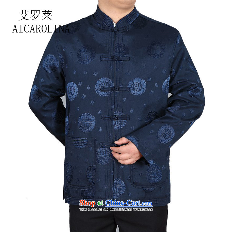 Hiv Rollet men Tang Dynasty Package in the summer of Tang Dynasty older men and the spring and summer load long-sleeved national costumes Chinese grandfather blue?XXL